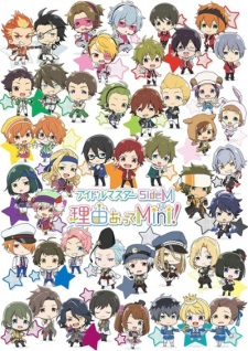 The iDOLM@STER SideM: Wake Atte Mini!