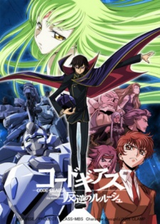 Code Geass: Lelouch of the Rebellion R1