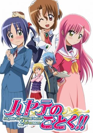 Hayate no Gotoku!! 2nd Season