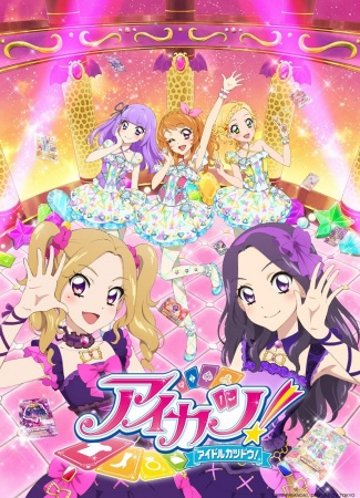 Aikatsu! 4th Season