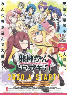 Jashin-chan Dropkick' 2nd Season