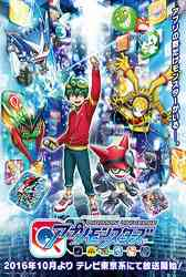 Digimon Universe Appli Monsters