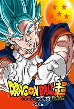 Dragon Ball Super (Latino)