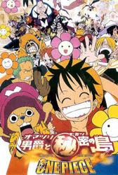 One Piece Pelicula 6: Omatsuri Danshaku to Himitsu no Shima